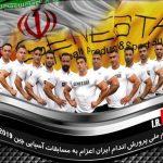 تیم ملی بدنسازی ایران