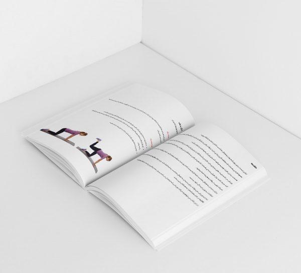 آموزش حرکات بدنسازی pdf