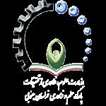 پارک علم وفناوری خراسان جنوبی